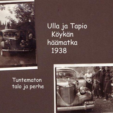 Kurikka-Jyrä, Kurikka